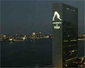 photographs appeared yoga pose un building