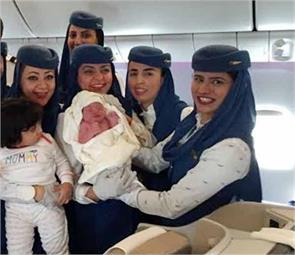flight crew deliver baby at 30000 feet in saudi arabian plane