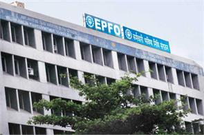 epfo inflation