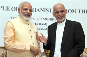pm modi highest civilian honor given by afghanistan