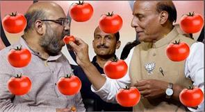 udta punjab after udta tomatoes on social media