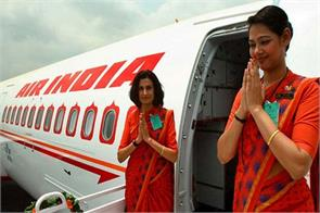 air india special offers for students cheap to air travel