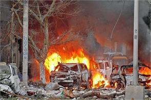 terrorist attack in somalia 7 dead