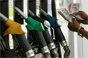 petrol and diesel is cheaper