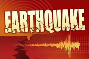 kyrgyzstan earthquake tremors were felt in china