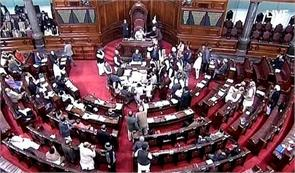 rajya sabha was overturned in mathematics the first first lot
