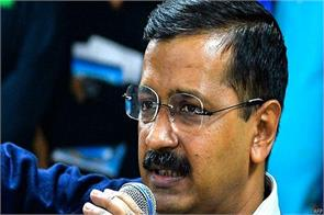why are sing melody referendum kejriwal