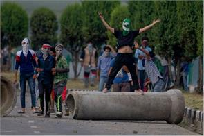 pdp itself to the crisis in the valley liable