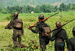 maoist violence by the military government continued to control it