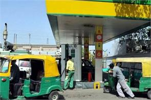 increased cng prices in delhi