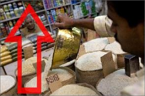 inflation people s household budgets badly crmraya