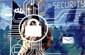 isis used these encryption tools