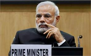 pm modi will test head constable