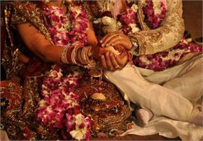 love marriage punishment panchayat