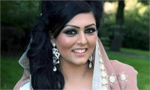 PAK british woman honour killing pakistan