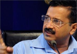 arvind kejriwal says not allowed to take phone inside for meet with pm