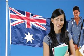 Australian High CommissionerPC Australian High Commissioner