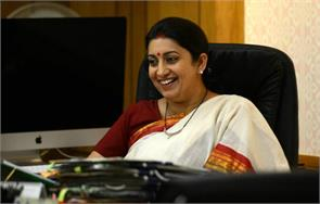pm modi give big responsbiltiy to samriti irani