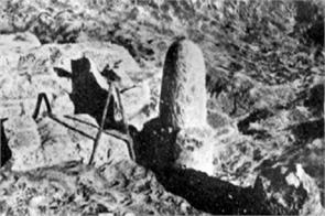 Mossad Temple