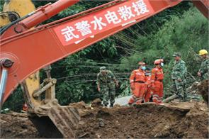 southwest china landslide kills 23 injures 7