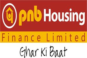 pnb housing finance sebi