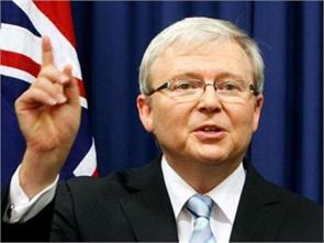 exaustralia pm rudd wants top un job asks canberra to endorse nomination