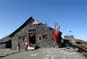 aadi himani chamunda temple burning