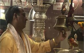 health benifits of temple bell