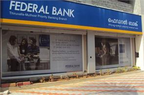 federal bank profits