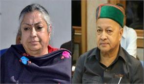 asha kumari virbhadra singh assembly elections