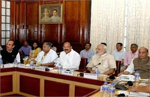 monsoon session on monday
