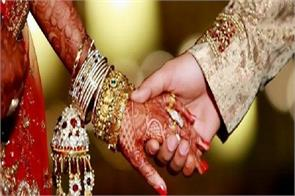 haryana spouse marriage wife police