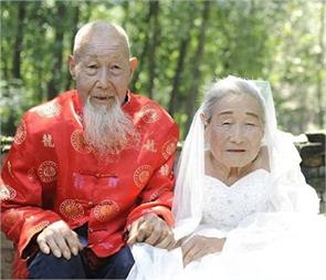 chinese couple wedding photoshoot after 80 years of marriage