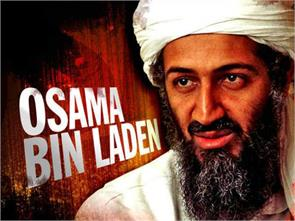 former cia officer edward snowden claims osama bin laden is still alive