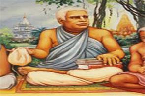 srila bhakti vinod thakur