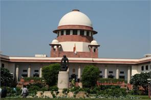 real estate supreme court