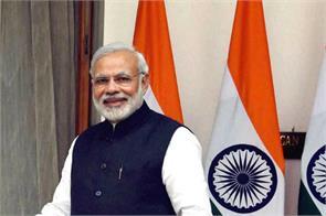 pm narendra modi mann ki baat