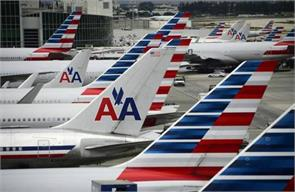 muslim passenger kicked off american airlines flight