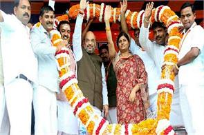 merging his party the bjp modi cabinet may include anupriya patel