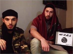 Normandy Priest Killers Swear Loyalty to Islamic State in Video