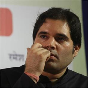 hate speech case again stranded varun gandhi