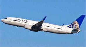 united airlines flight makes emergency landing in sydney after hitting bird