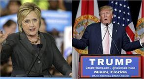clinton leads trump in polls ahead of republican convention