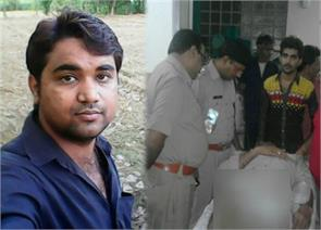 retired inspector s son killed in meerut home guard to attempt to save wounded