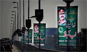 pakistan general raheel sharif posters