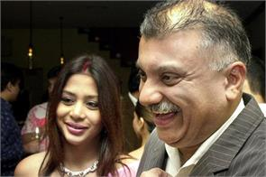 sheena bora murder case peter indrani mukerjea conspired the murder cbi tells hc