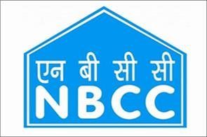 govt invites merchant bankers to manage nbcc share sale