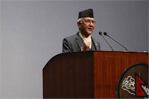 nepals prime minister resignation