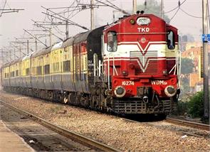 shri hazur sahib special train departs