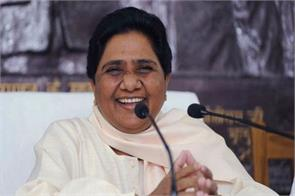 up cm mayawati dikshit congress flown to face ridicule